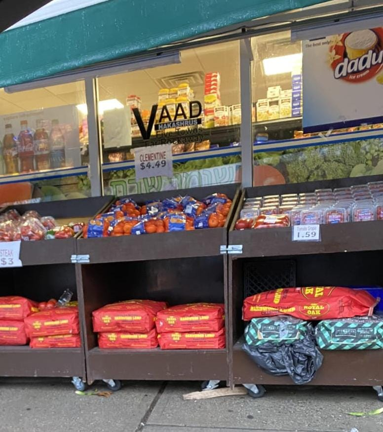 Keneret Market